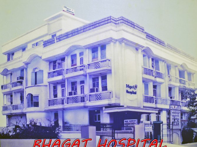bhagat-hospital