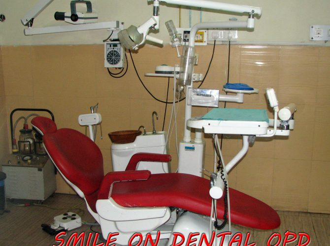 dental-opd