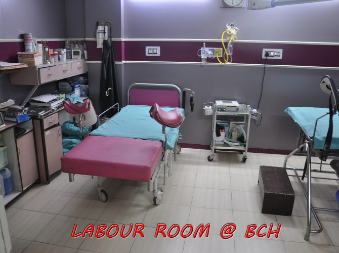 labour-room
