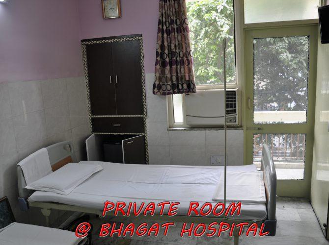 pvt-room-bh